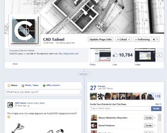 facebook-stranica